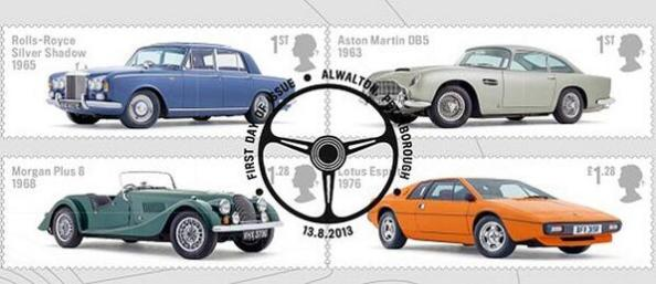 Iconic British Cars on New Stamps